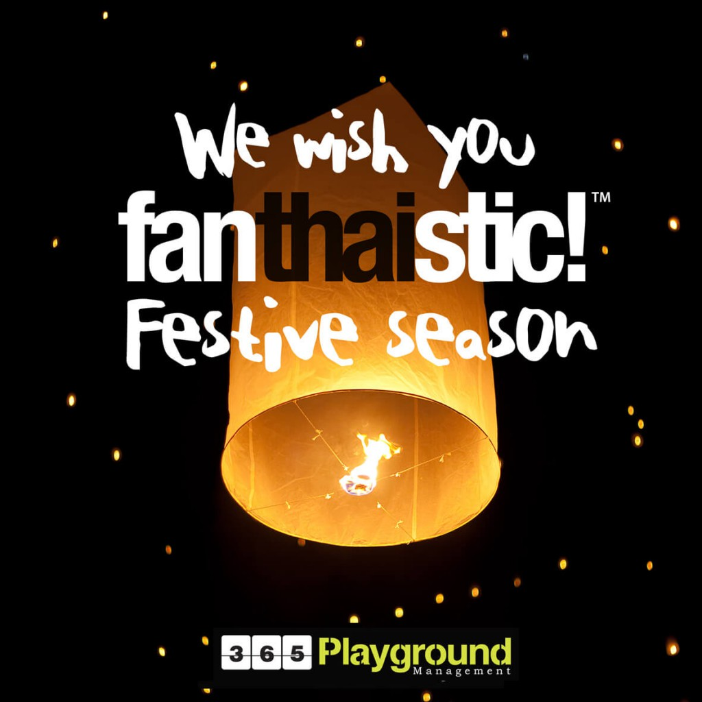 festive season card